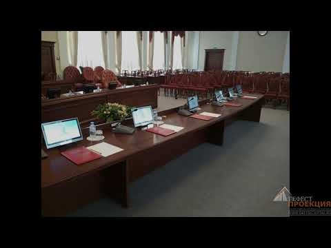 Компания Гефест Капитал исполнила контракт на установку видео конференц связи
