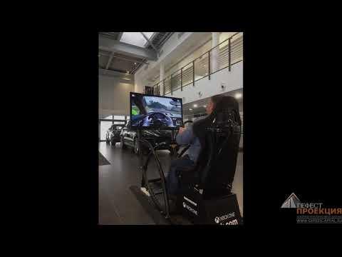 """Компания «Гефест Проекция РТ» предоставила в аренду 2 гоночных симулятора"""""""