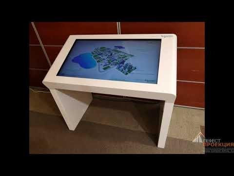 Команда Gefest Capital предоставила в аренду интерактивный стол Dedal Air 43