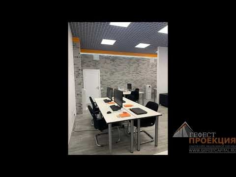 Гефест капитал открыл офис в городе Сочи