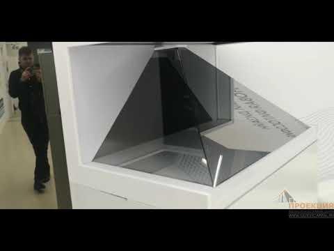 Наша компания предоставила оборудование на презентацию