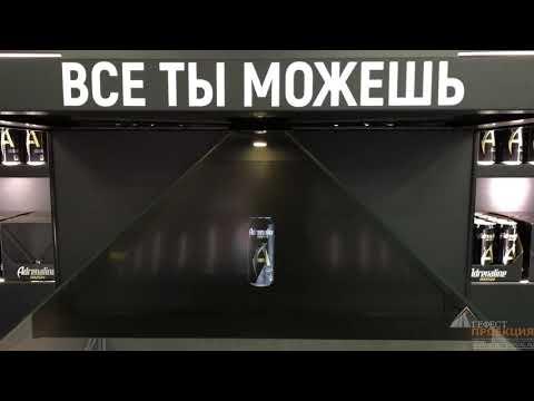 Наша компания, совместно с агентством Like Agency Russia