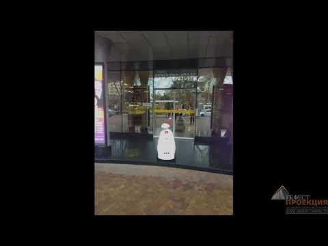 Компания Гефест Проекция предоставила в аренду робота для ТЦ Мелодия г.Сочи.