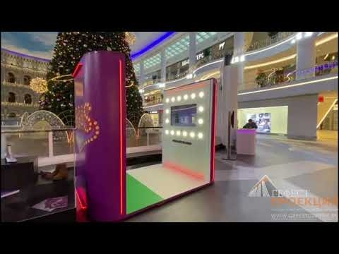 Интерактивная фотобудка в индивидуальном исполнении от Гефест Проекция