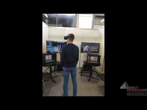 Гефест Проекция поставила светодиодный экран