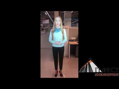 Поставка виртуального промоутера в г.Челябинск