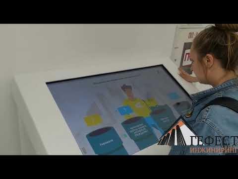 Компания «Гефест Капитал» предоставила в аренду интерактивный стол Dedal Stone