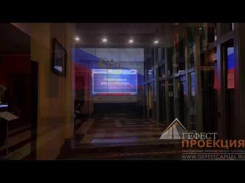 Монтаж видеостены из ЖК-панелей NEC 55
