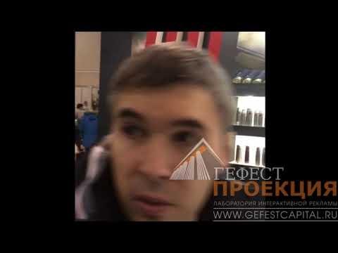 Застройка и av tv оснащение выставочного стенда компании Thermos. г. Москва.