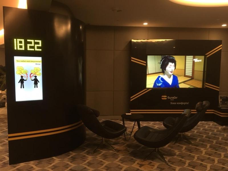 Компания Гефест Проекция произвела мультимедийную стойку из искусственного камня для компании Билайн.