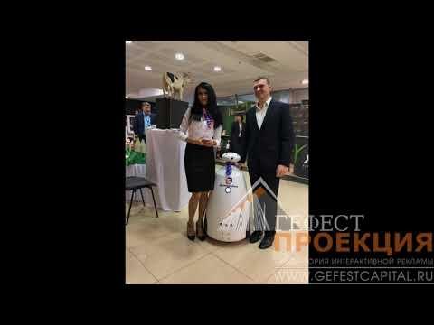 Промо робот для Промсвязьбанка на мероприятии Бизнес в объективе 2017