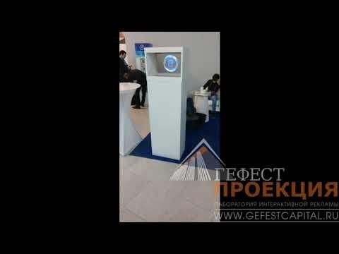 Голографические кубы - запатентованная разработка компании Гефест Проекция. Арендное решение 12 holocubes и собственное Производство.