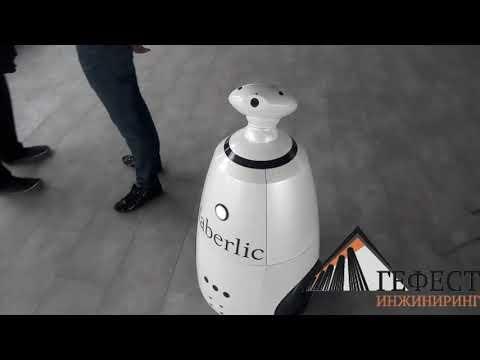 Наша команда предоставила рекламного робота на мероприятие компании Faberlic