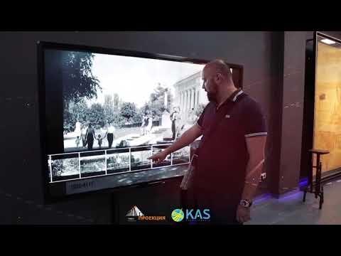 Запуск музея генплана г. Алматы Алматыбасжоспар.