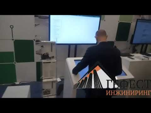 Интерактивные Столы для клиента Infowathc от Гефест Капитал