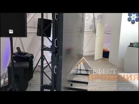 Техническое оснащение площадки для компании «Сибантрацит Логистик»