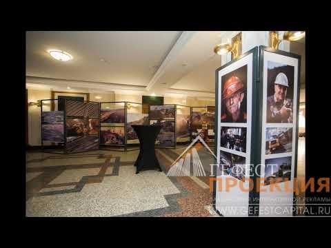 Компания Гефест Проекция Новосибирск разработала и реализовала концепцию по оформлению фотовыставки