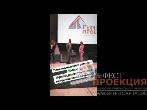 В Технопарке СКОЛКОВО состоялась церемония принятия новых членов в Ассоциацию