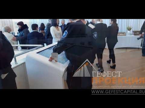 Интерактивные Столы в г. Краснодар, для Дворца искусств «Премьера»
