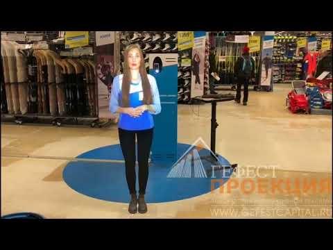 Компания Гефест Проекция произвела поставку комплекта Виртуальный промоутер в магазины Декатлон.