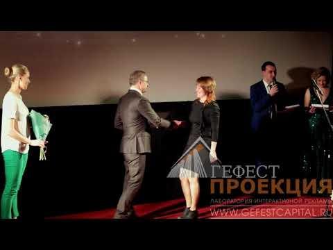 Компания Гефест Капитал Новосибирск стала организатором торжественной церемонии премии Губернатора НСО