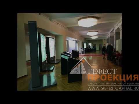Компания Гефест Проекция произвела установку сенсорных столов, в количестве 9шт