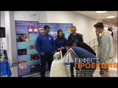 Оснащение стенда IBS светодиодными айпостерами на it конференции «Стачка» в Ульяновске 06.04.18