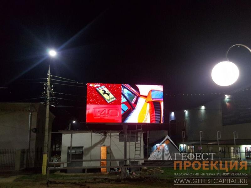 Светодиодной экран шаг 8 в городе Александров