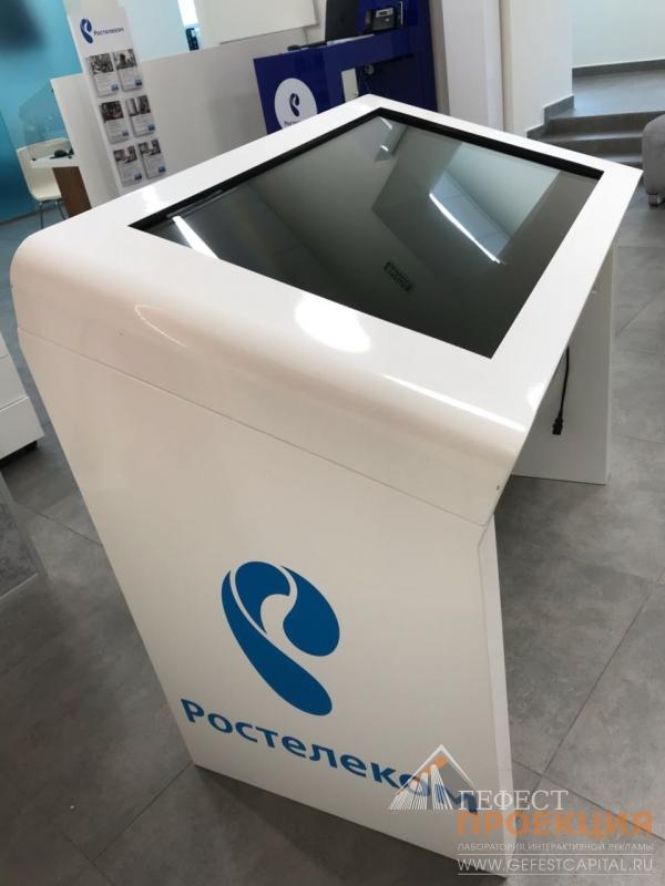 Поставка 3 интерактивных столов для компании