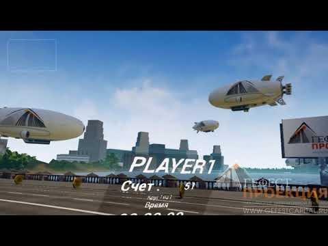 Создание игр от Гефест Капитал для кардбордов и шлемов виртуальной реальности.