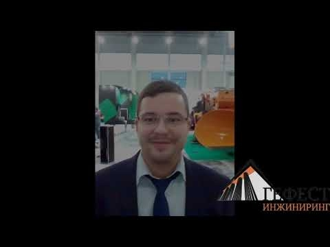 Компания Гефест Проекция РТ произвела застройку Выставочного Стенда