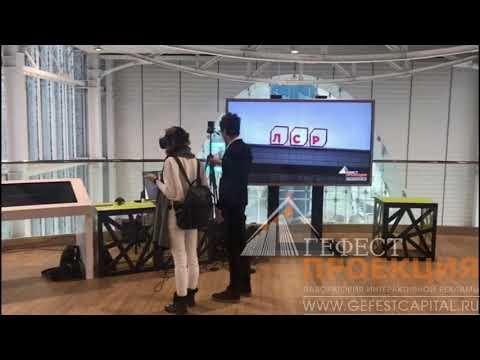 4 декабря в Технопарке Сколково прошло мероприятие «Технология вокруг контента»