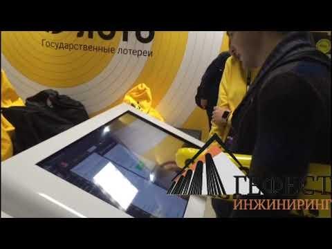 """Аренда интерактивного стола Dedal air 43"""" для компании СТОЛОТО"""