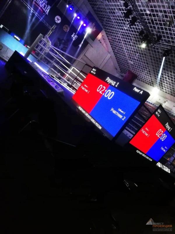 Компания Гефест Проекция 9-13 октября предоставила в аренду четыре плазменных панели
