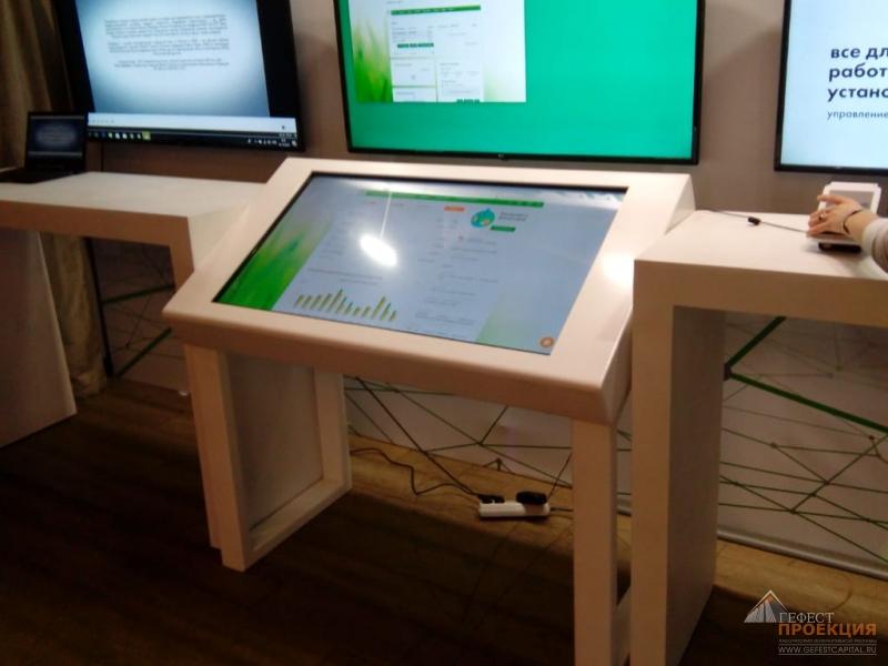 Предоставили в аренду Интерактивный стол Dedal Presenter 43, на конференцию  Сбербанка.