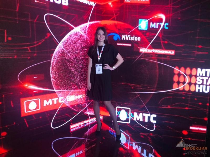 Компания Гефест Капитал предоставила светодиодную фотозону для МТС на конференцию RUSSIA & CIS 2018